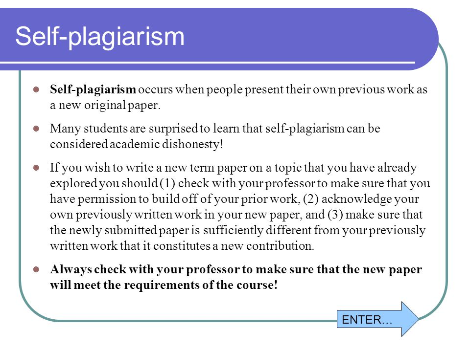 term papers plagiarizism