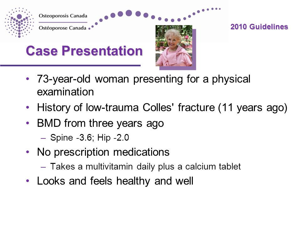 Guidelines for Case Study Presentation - Passy-Muir