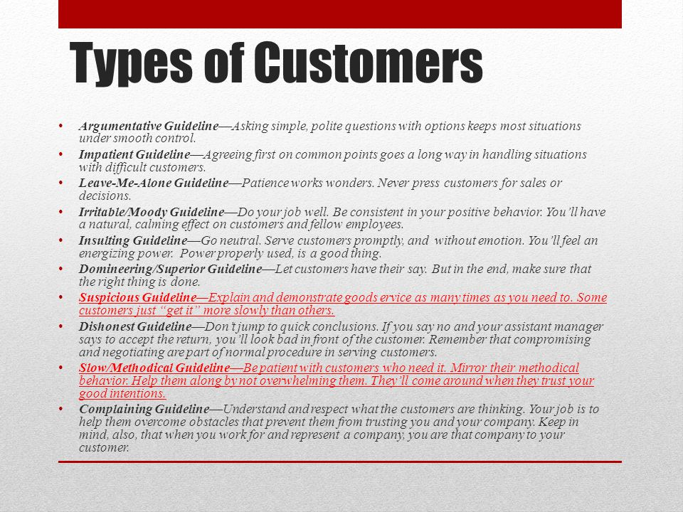 types of customer service roles
