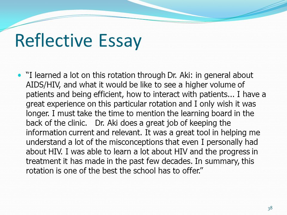 thesis for self reflective essay