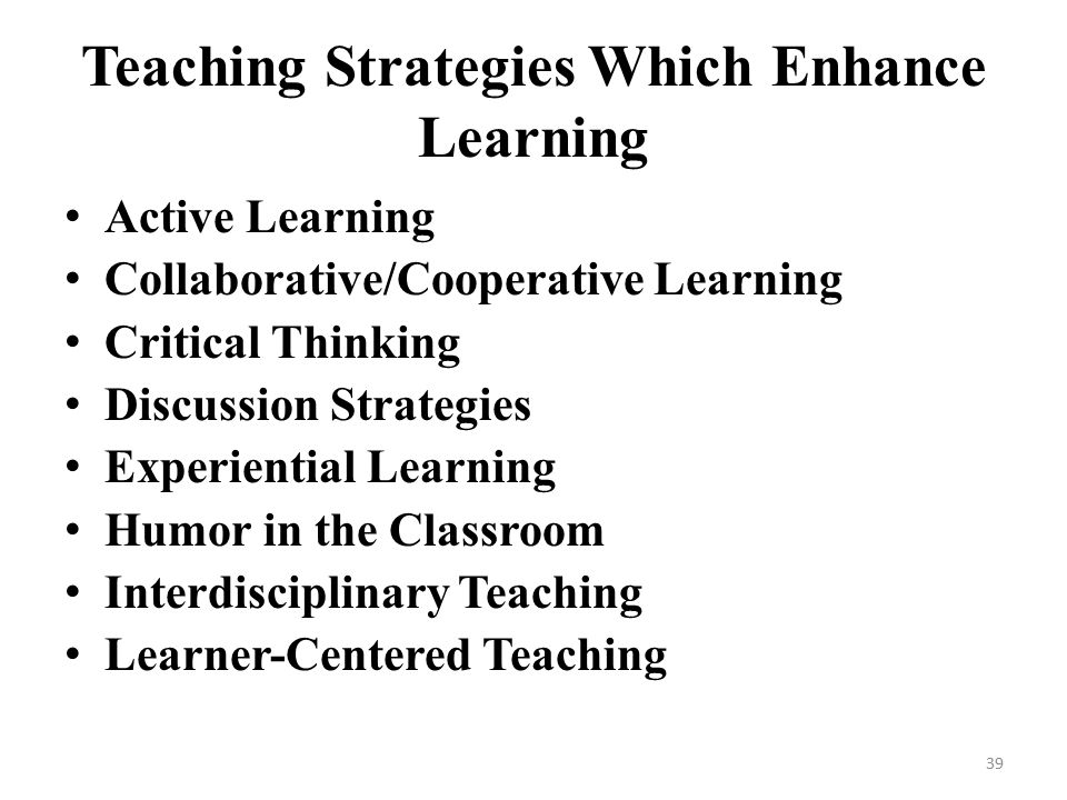 essay on teaching and learning strategies