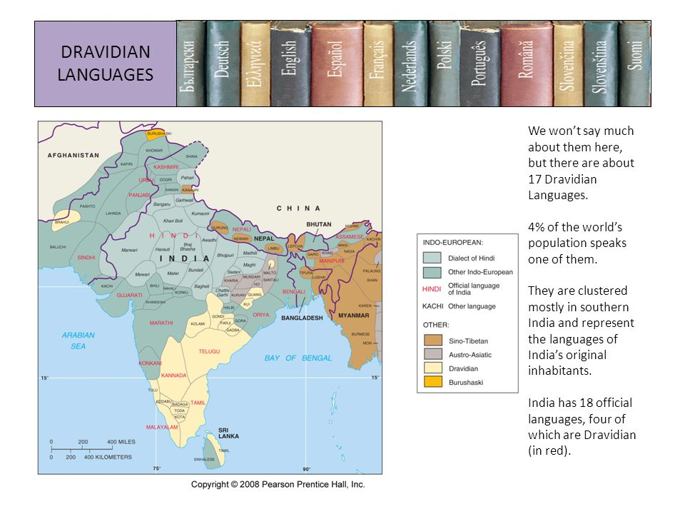 We won't say much about them here, but there are about 17 Dravidian Languages.