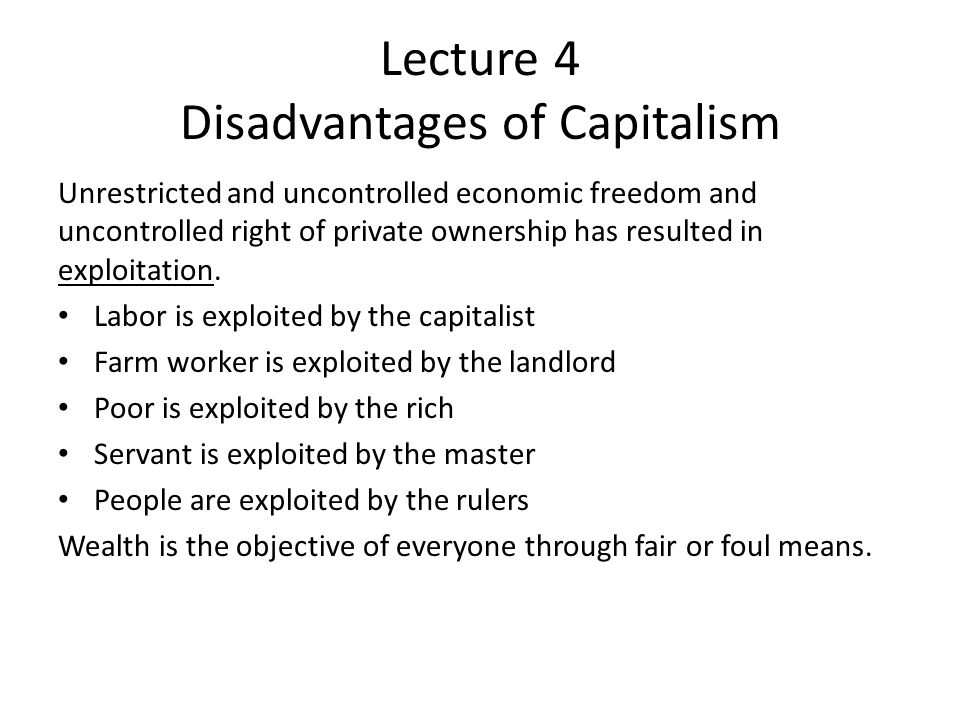 What are the advantages of capitalism?