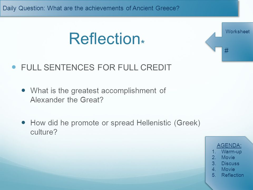 Daily Question What are the achievements of Ancient Greece – Alexander the Great Worksheet