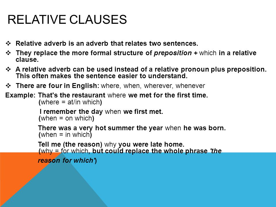 RELATIVE CLAUSES  Relative adverb is an adverb that relates two sentences.