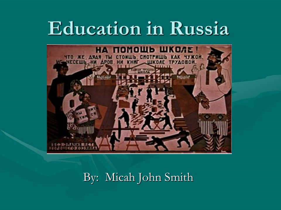 Education in Russia By: Micah John Smith