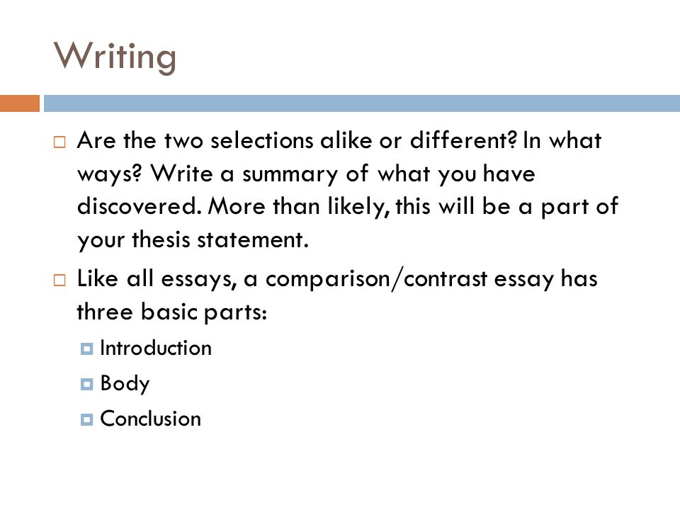 compare and contrast these two poems essay