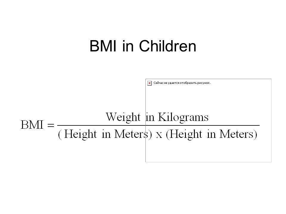 BMI in Children