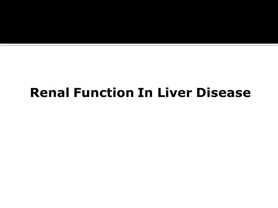 Renal Function In Liver Disease