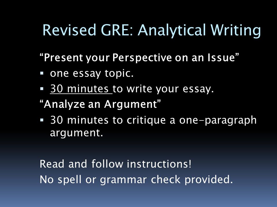 Gre argument essay pool