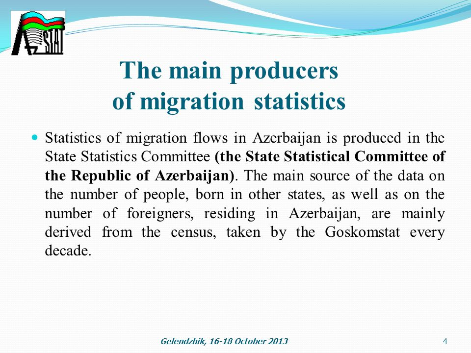 Statistics of migration flows in Azerbaijan is produced in the State Statistics Committee (the State Statistical Committee of the Republic of Azerbaijan).