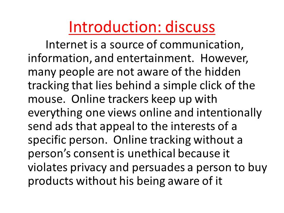 essay about useful of internet Essay about the internet pros and cons: the amazingly rapid development of the internet has provided people with multiple uses they did not previously even dream of.