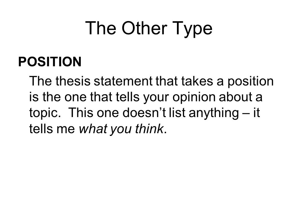 worst thesis statements