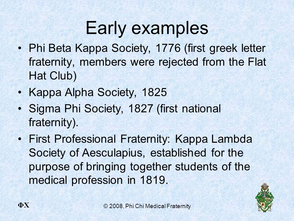fraternity interest letter examples