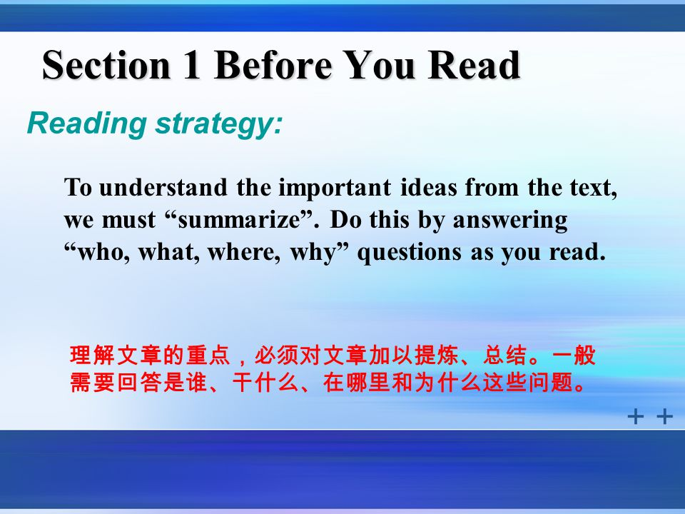 Section 1 Before You Read Reading strategy: To understand the important ideas from the text, we must summarize .