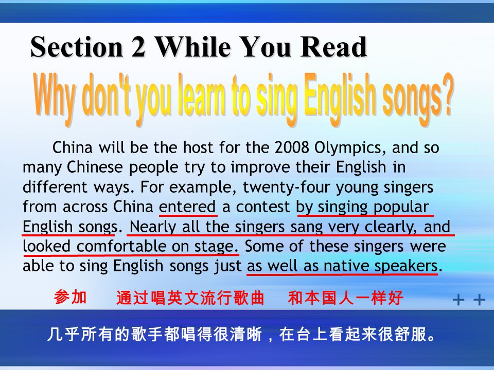 Section 2 While You Read China will be the host for the 2008 Olympics, and so many Chinese people try to improve their English in different ways.