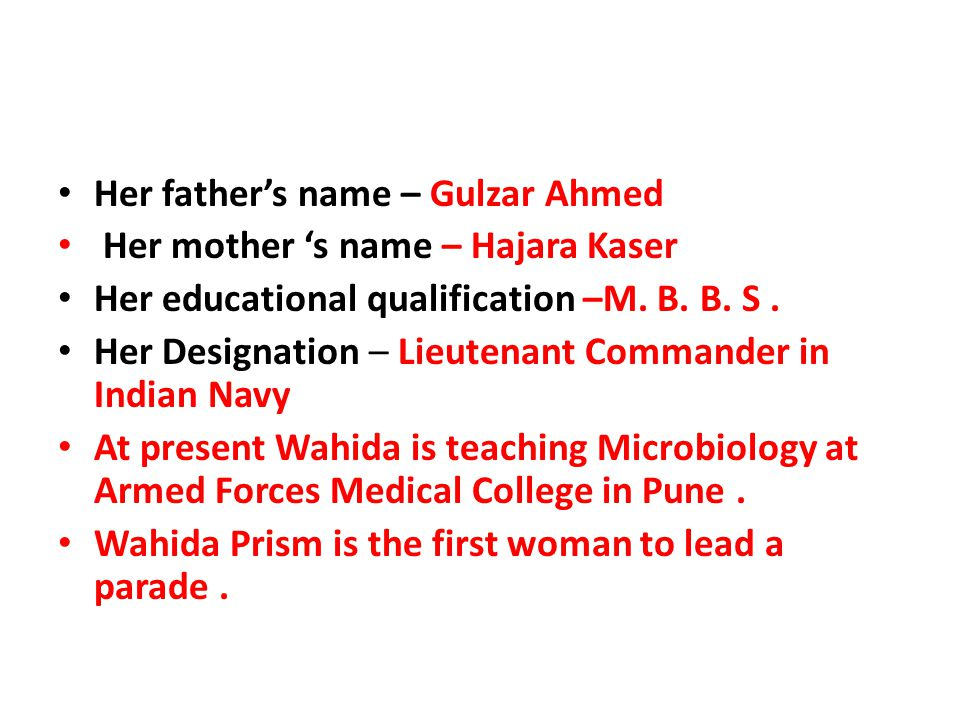 Her father's name – Gulzar Ahmed Her mother 's name – Hajara Kaser Her educational qualification –M.