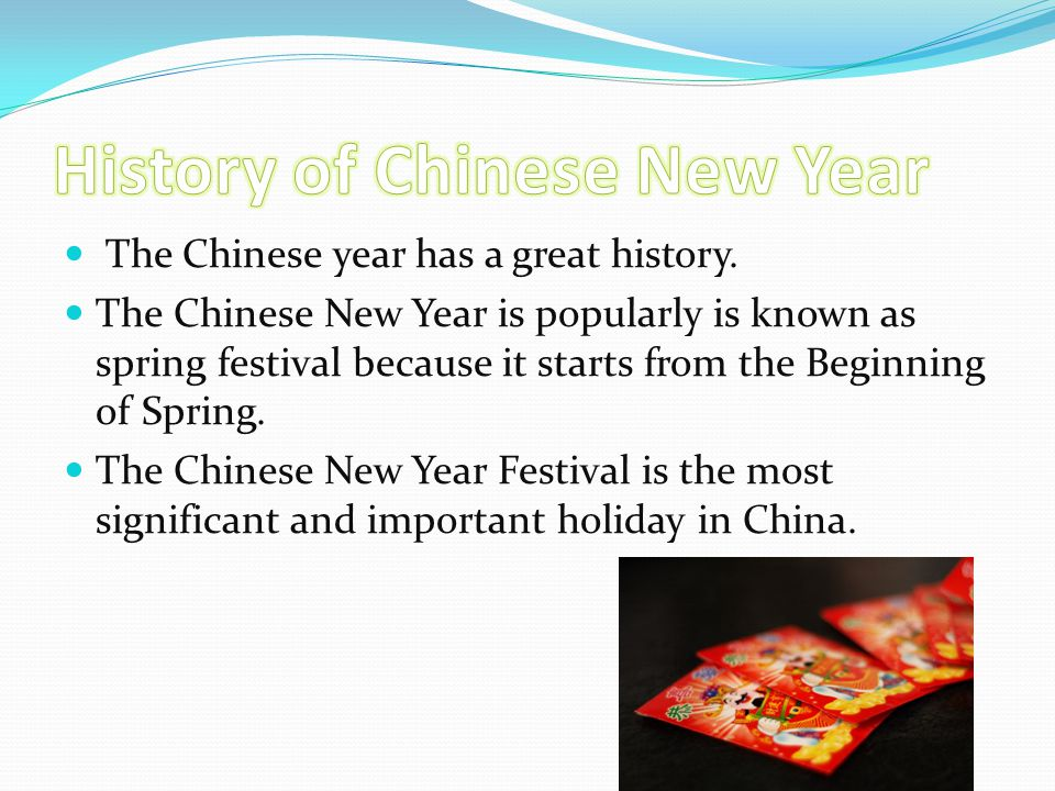 the chinese year has a great history - Chinese New Year 1997
