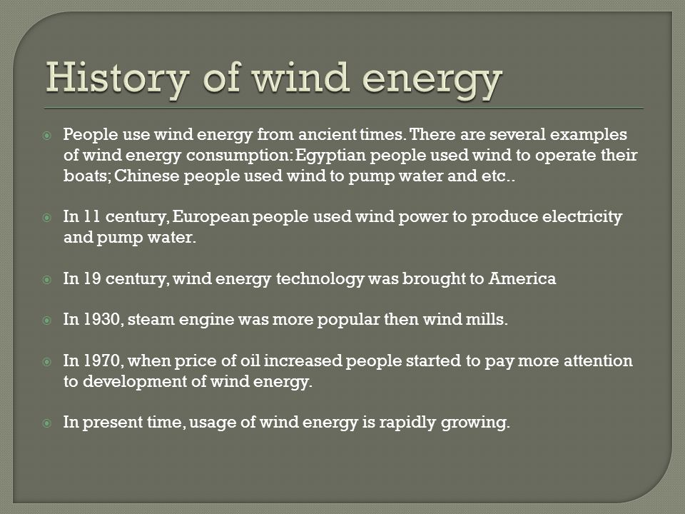  People use wind energy from ancient times.