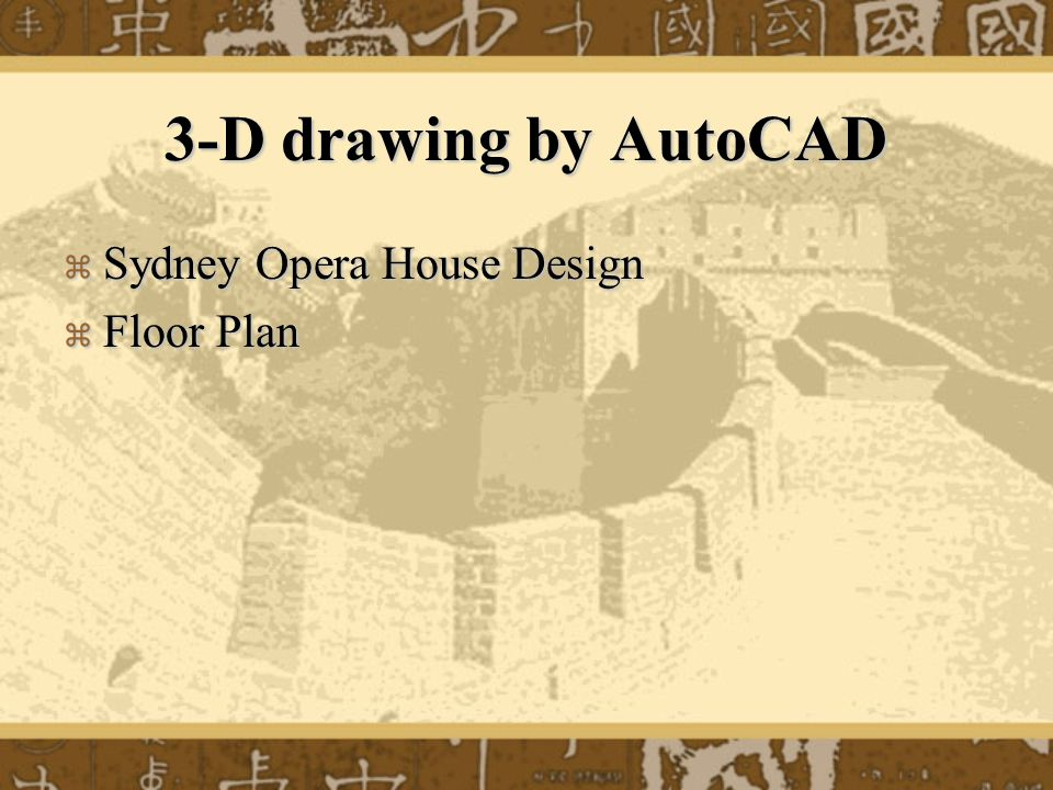 3-D drawing by AutoCAD  Sydney Opera House Design  Floor Plan