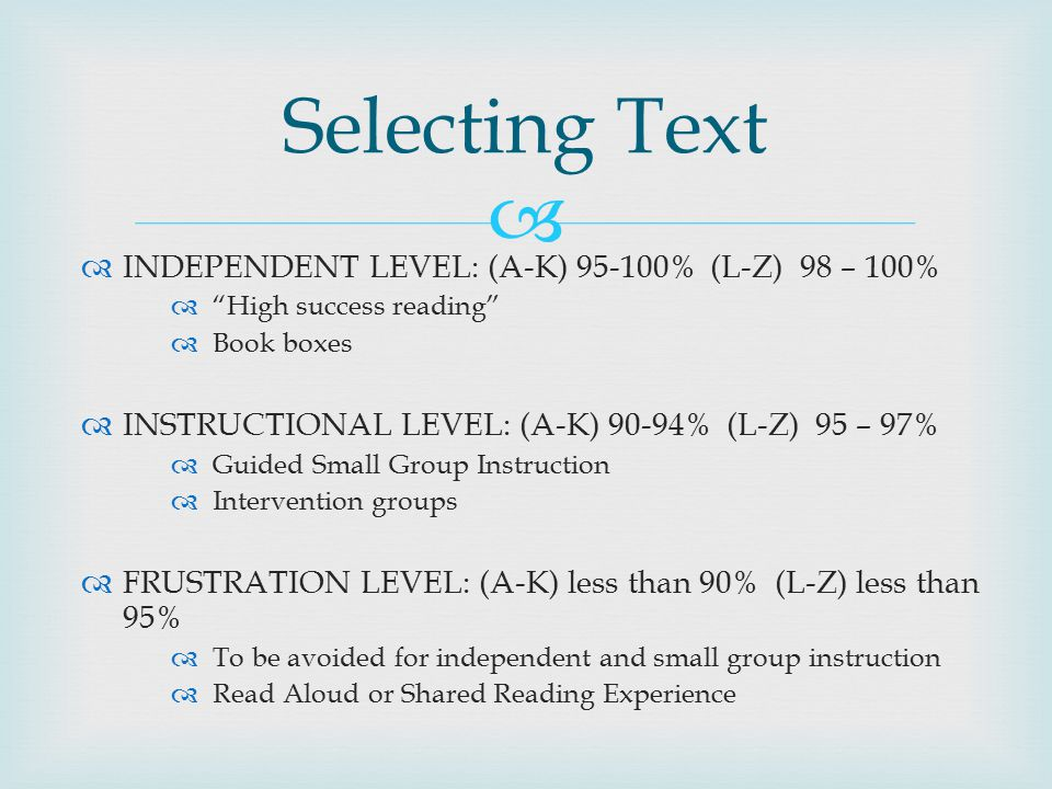  How do you organize your students for a guided reading lesson.