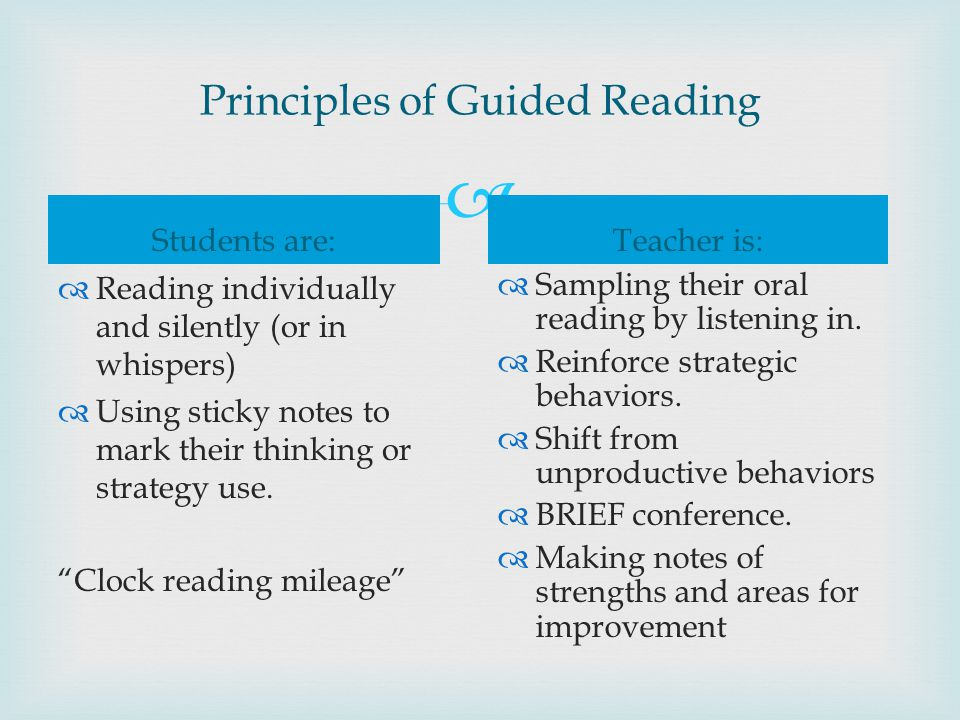  Why Do We Use Guided Reading. To improve fluency.
