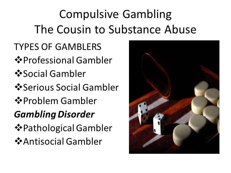 Gambling and substance abuse a comparison state casino gambling