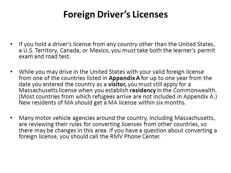 Obtaining Your License Chapter What Do You Know How Old Must - How old is united states