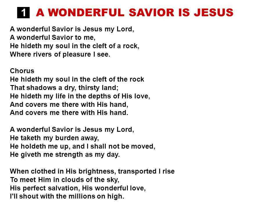 o wonderful savior is jesus에 대한 이미지 검색결과
