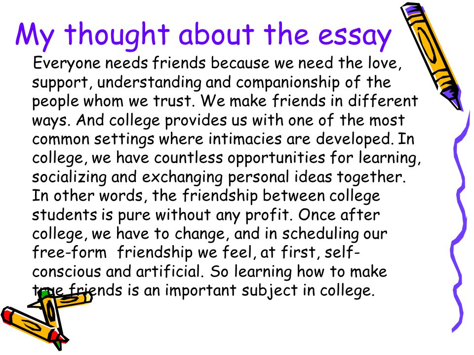 my friend essay
