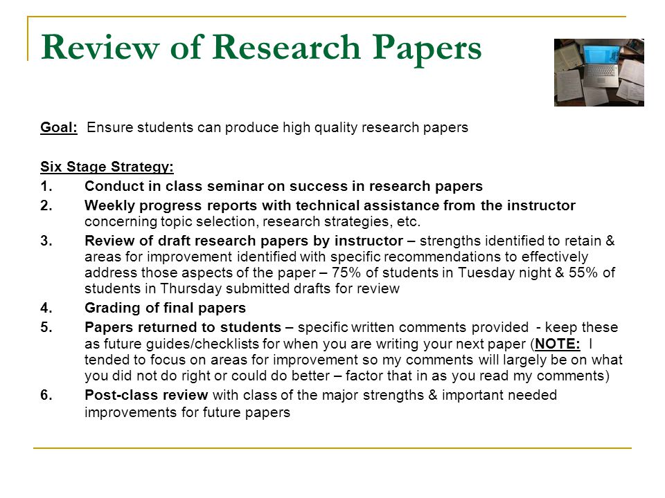 qualities of research paper
