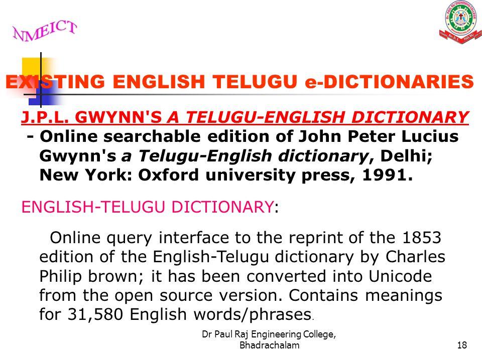massive telugu meaning