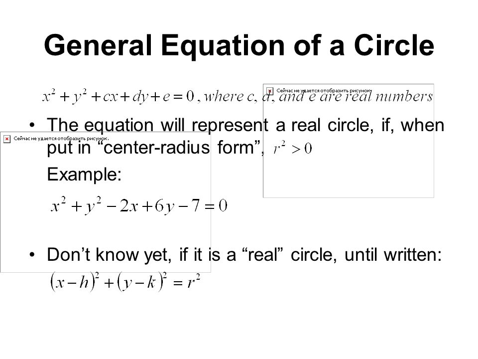 General Equation Of Circle - Jennarocca