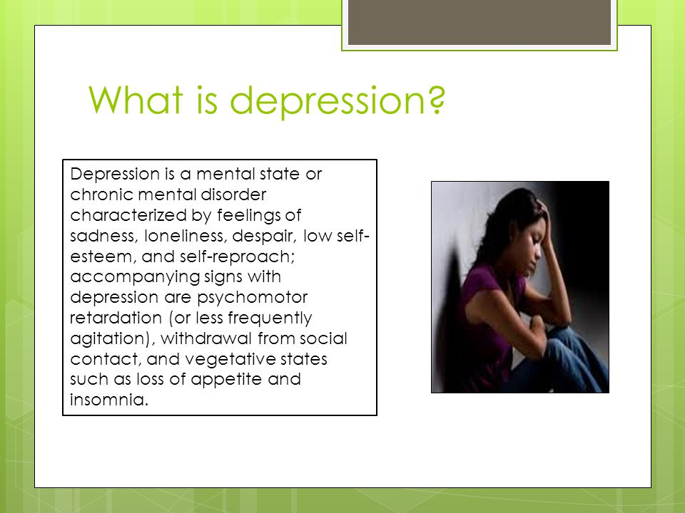 essay questions on depression According to hill (2013), elderly people living in the nursing homes suffer less levels of depression than those living in their individual residences.