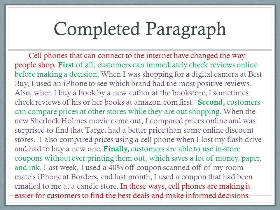 Amazon com  How to Write Essays  A Step By Step Guide for All     English Forums