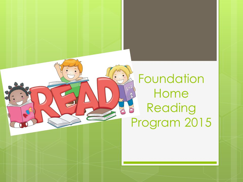 Foundation Home Reading Program 2015