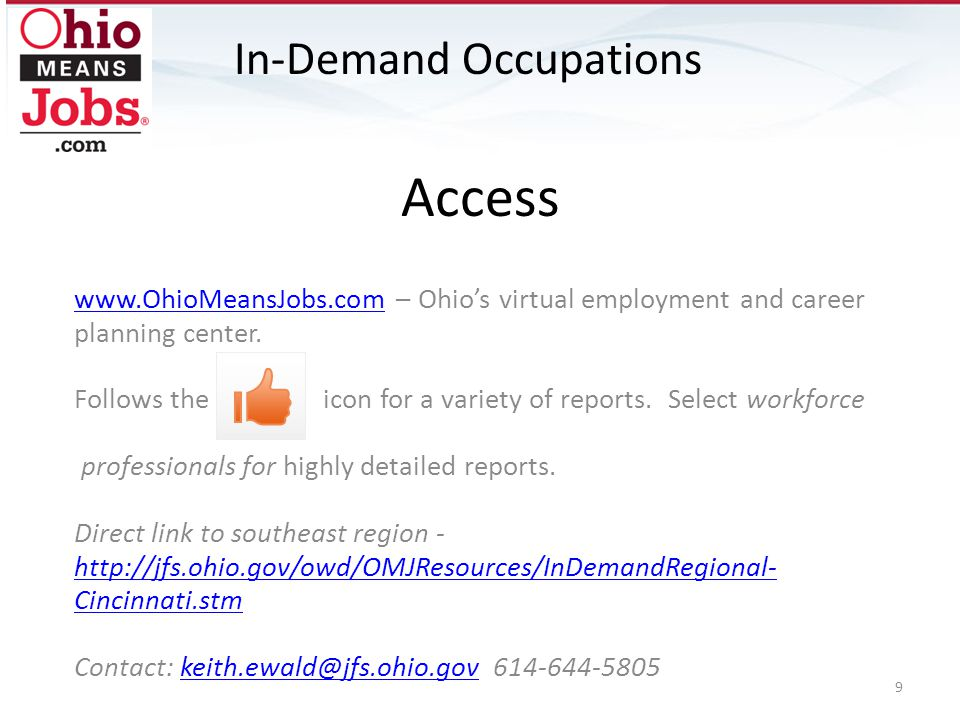 Access   – Ohio's virtual employment and career planning center.