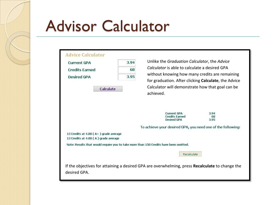 Advisor Calculator