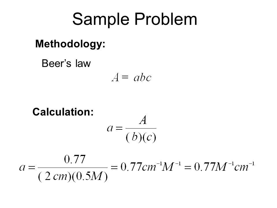 beers law problem set essay In radiographic inspection, the radiation spreads out as it travels away from the gamma or x-ray source therefore, the intensity of the radiation follows newton's inverse square law.