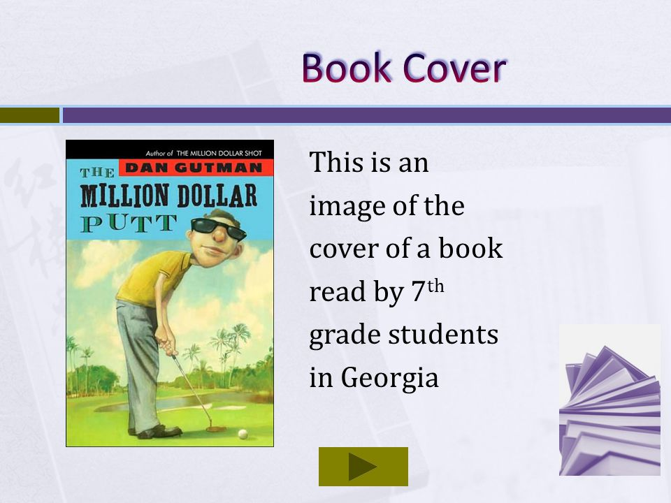 This is an image of the cover of a book read by 7 th grade students in Georgia
