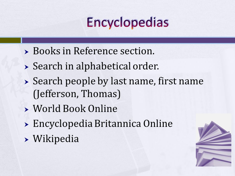  Books in Reference section.  Search in alphabetical order.