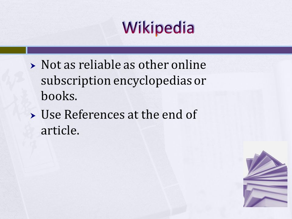  Not as reliable as other online subscription encyclopedias or books.