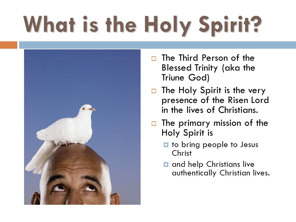 What is the Holy Spirit.