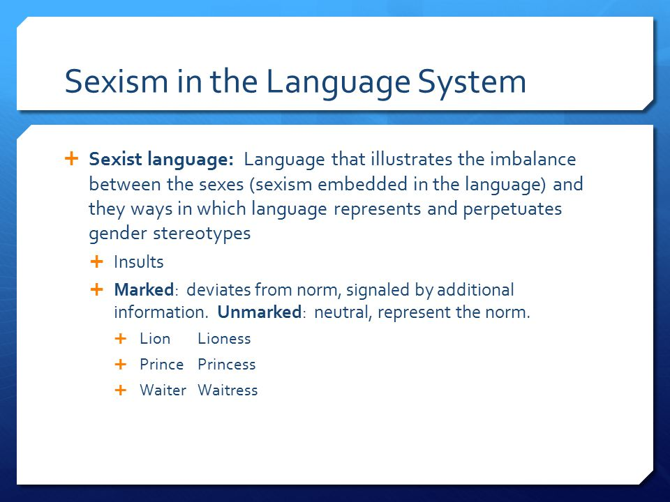 essay on sexist language Find out what cliches and slang words include, and the reason to avoid using them in academic papers find out what cliches and slang words include, and the reason to avoid using them in academic papers.