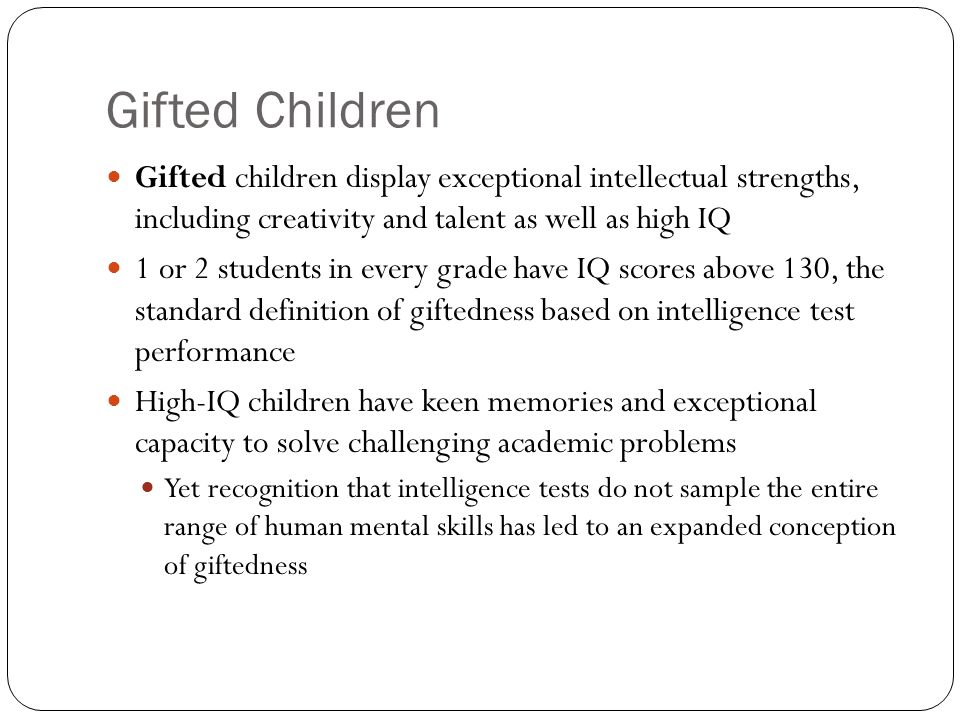 Intellectually advanced child, but passive... And test scores don't seem to reflect true potential..?
