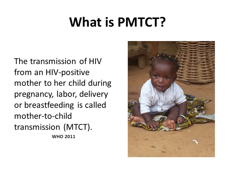 What is PMTCT.