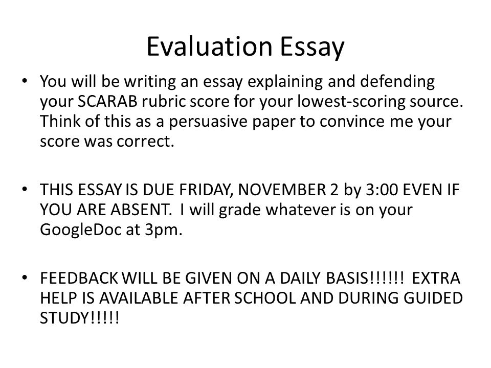how to write an evaluative essay