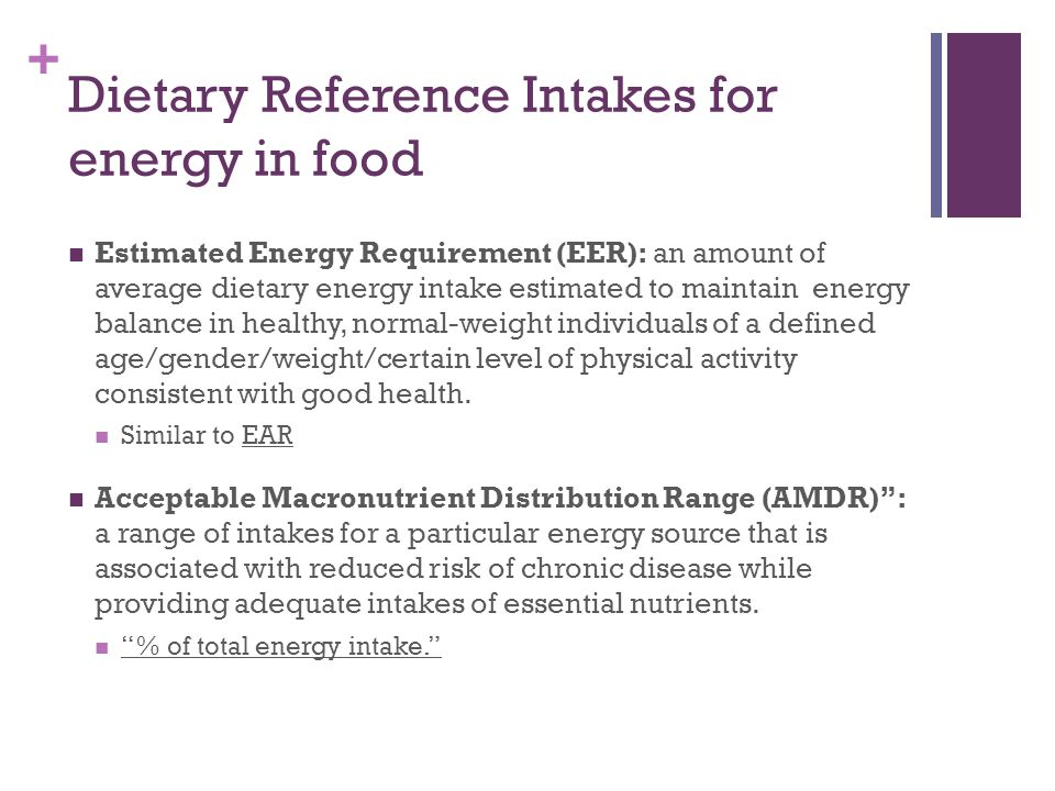 possible influences on dietary intake 5 concepts associated with nutritional health health essay print reference this  using a table, explain six possible influences on dietary intake dietary intake.