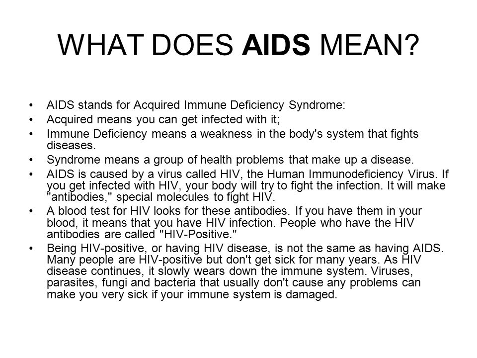can you get aids from oral sex № 48765