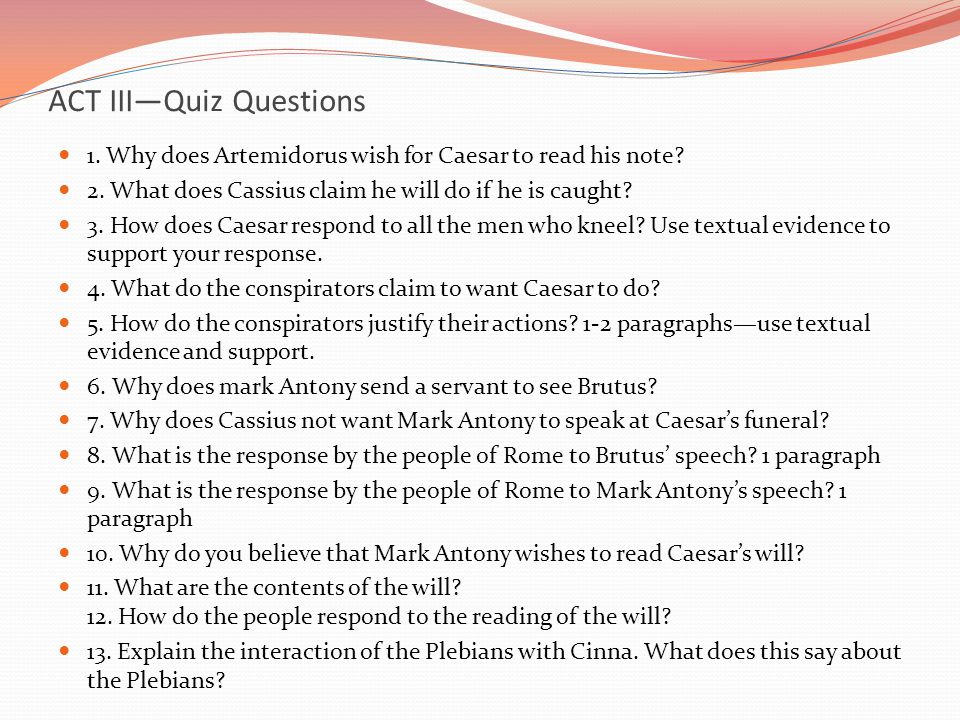 julius caesar seminar questions This is the answer key to the student worksheet on act iv of julius caesar this resource is part of the julius caesar unit and the english 10 course.